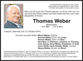 ThomasWeber