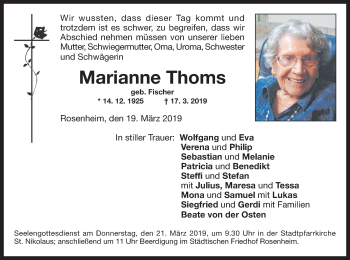 MarianneThoms