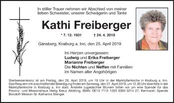 KathiFreiberger